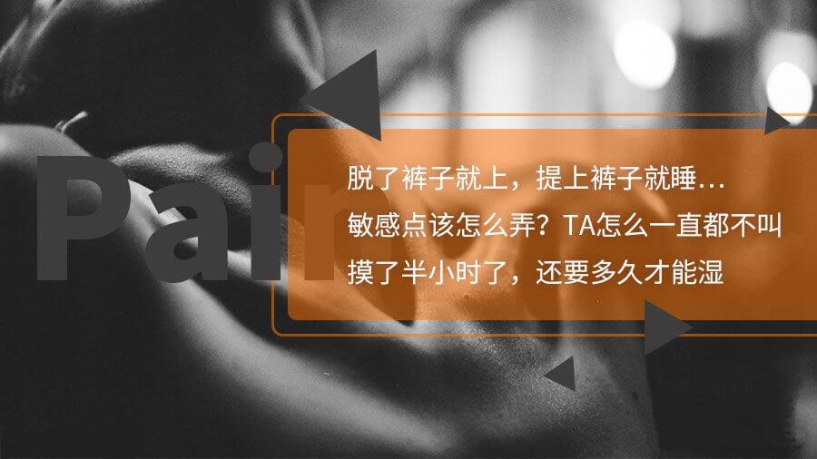 (184期)【完结】21天调情术,让TA一直都想要