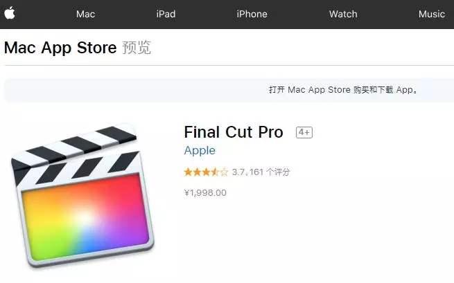 (224期)Final Cut Pro 10.5 中文破解版 (mac最好用的视频剪辑工具)