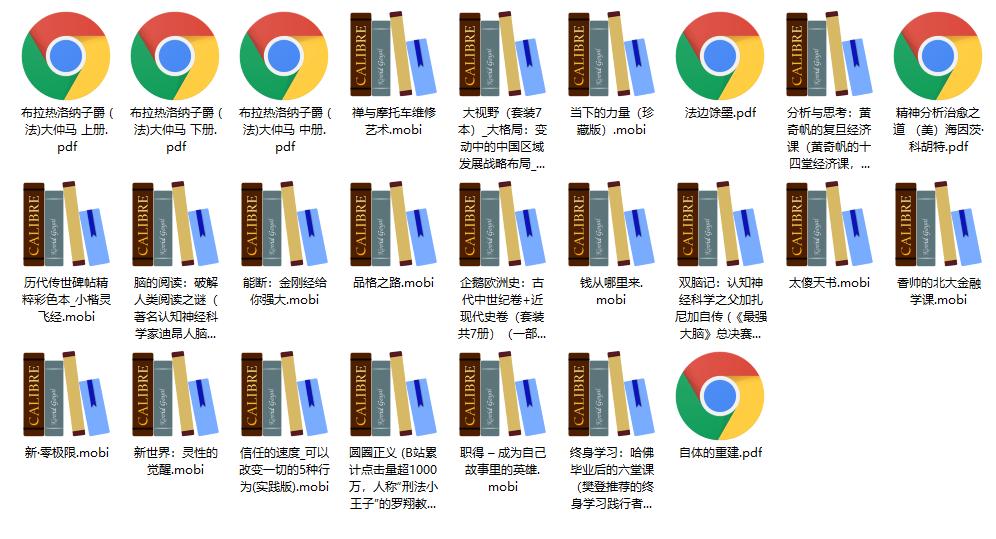 (65期)【书籍库更新】2020年12月电子书更新25本!