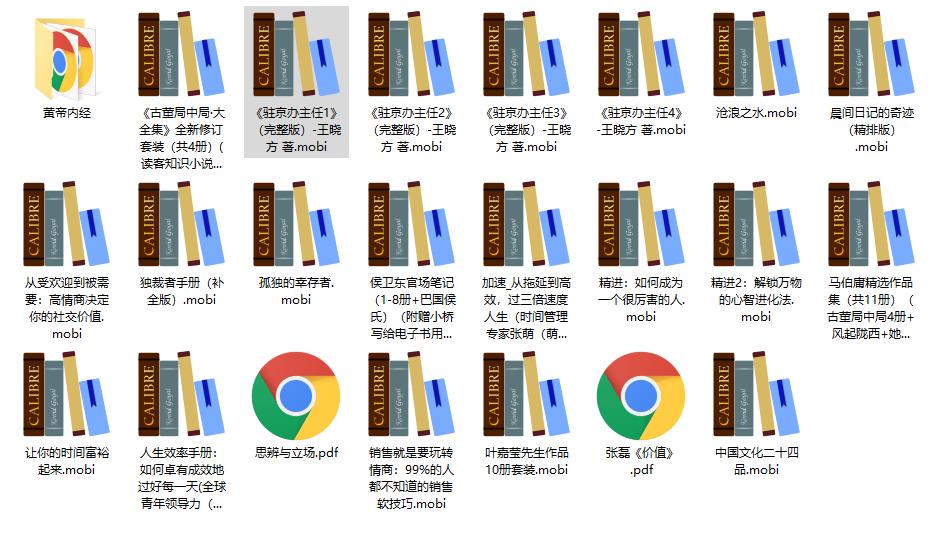 (63期)【书籍库更新】2020年10月电子书更新23本!