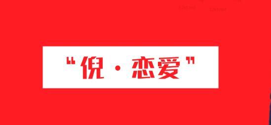 (979期)倪·私教PLUS系列课价值1W元