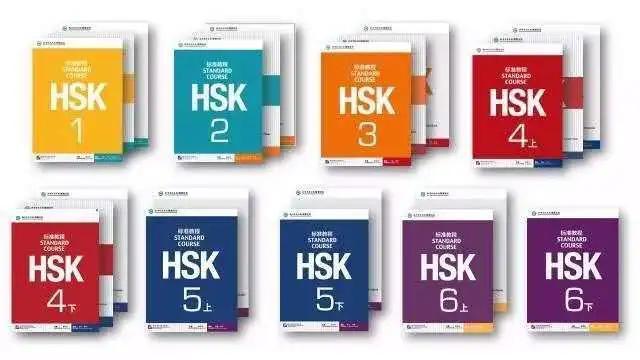 (1158期)HSK标准教程全套 汉语水平考试 汉语国际教育